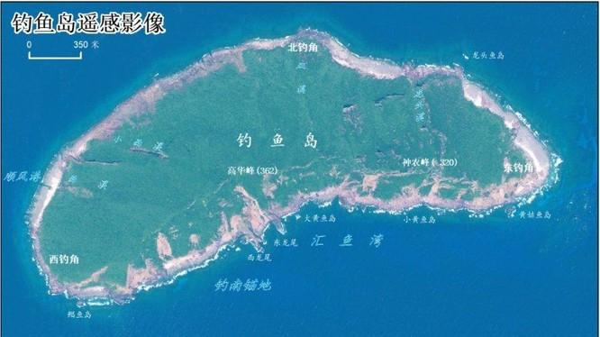 Hình ảnh vệ tinh chụp đảo chính Senkaku/Điếu Ngư do Bộ Tài nguyên Trung Quốc công bố (Ảnh: 163.com).