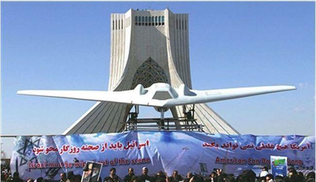 Iran tổ chức cuộc diễn tập máy bay không người lái lớn vào tháng 1/2021 (Ảnh: CNS).