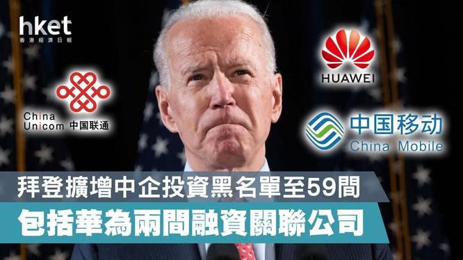 Ngày 4/6, Tổng thống Joe Biden đã kí mệnh lệnh hành pháp đưa 59 công ty Trung Quốc vào danh sách đen bị cấm đầu tư vì liên quan đến quân đội Thủ tướng (Ảnh: Hket).