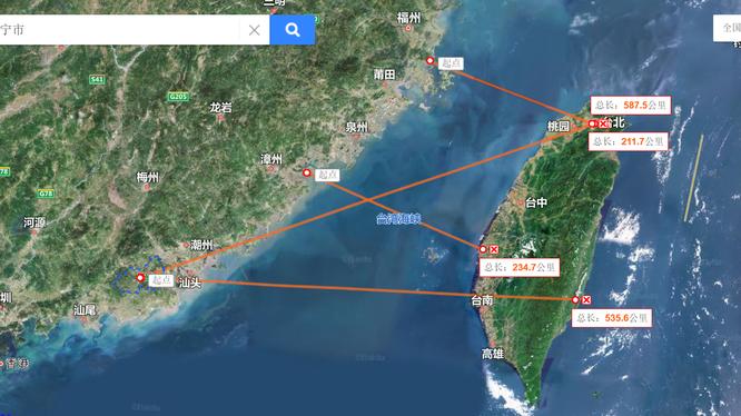 Ngày 28/7, Hạ nghị viện Mỹ chấp thuận Tu chính án cấm bản đồ vẽ Đài Loan là một phần của Trung Quốc (Ảnh: Dwnews).