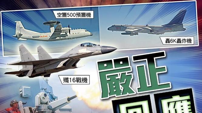 Các loại máy bay báo động sớm KJ-500, tiêm kích J-16, ném bom H-6K và tàu chiến của Trung Quốc tham gia cuộc tập trận sáng 17/8 (Ảnh: Đông Phương).