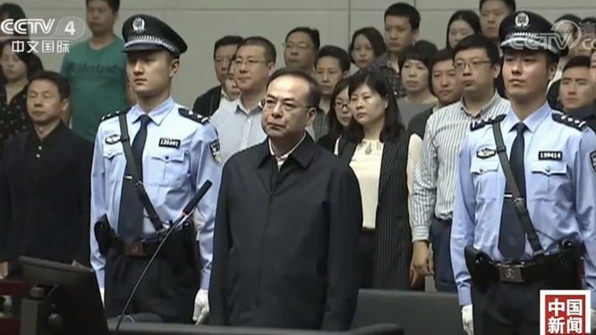 Tôn Chính Tài bị Tòa án Thiên Tân kết án tù chung thân tháng 5/2017 (Ảnh: CCTV).