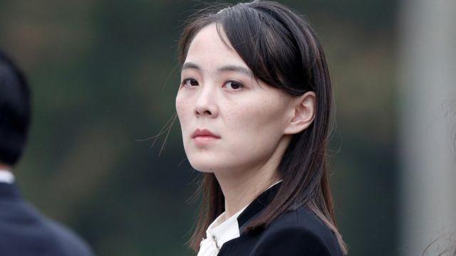 Bà Kim Yo-jong - em gái nhà lãnh đạo Kim Jong-un. thành viên trẻ nhất của Hội đồng Nhà nước Triều Tiên (Ảnh: BBC).