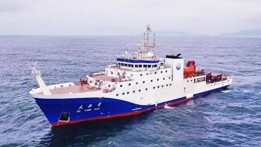 Tàu khảo sát biển xa Đại Dương (Da Yang Hao) của Trung Quốc vào hoạt động trong vùng đặc quyền kinh tế Malaysia (Ảnh: Sinchew).