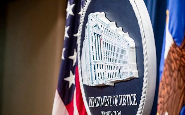 Bộ Tư pháp Mỹ truy tố một nhà thầu quân sự là cựu phi công vì nghi ngờ bán tài liệu mật cho Trung Quốc (Ảnh: Getty).