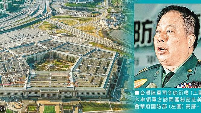 Việc Bộ Quốc phòng Mỹ mời Tư lệnh Lục quân Đài Loan sang thăm khiến Trung Quốc giận dữ (Ảnh: HkeJ).