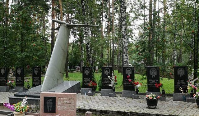 Đài tưởng niệm các nạn nhân vụ rơi máy bay Tu-154 của Nga trên Biển Đen (Ảnb: AIF)