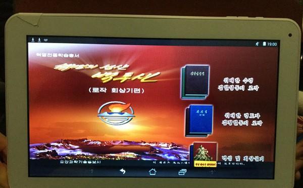 Chiếc tablet do Triều Tiên tự sản xuất với tên gọi Woolim
