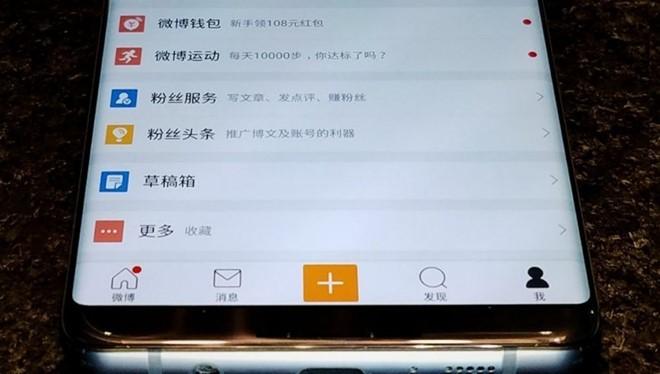 Thiết bị trong ảnh được cho là Galaxy S8. Ảnh: Weibo.