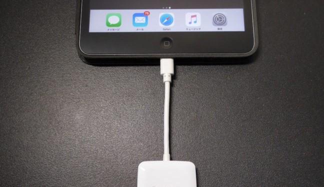 Smart Reader RDA2 có thể đọc được dữ liệu trên thẻ nhớ và chuyển vào iPhone ẢNH: TRANSCEND