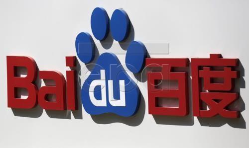 Baidu hợp tác với Bosch và Continental AG phát triển công nghệ xe tự lái. Ảnh: EPA