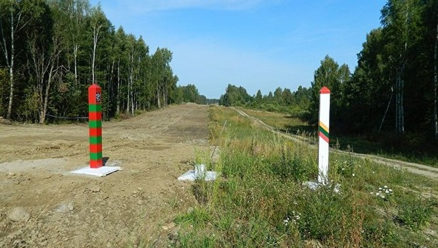 Hình ảnh biên giới Nga - Litva