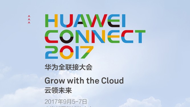 Biểu trưng của Huawei Connect 2017