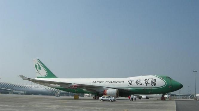 Chiếc máy bay được rao bán trên trang Taobao