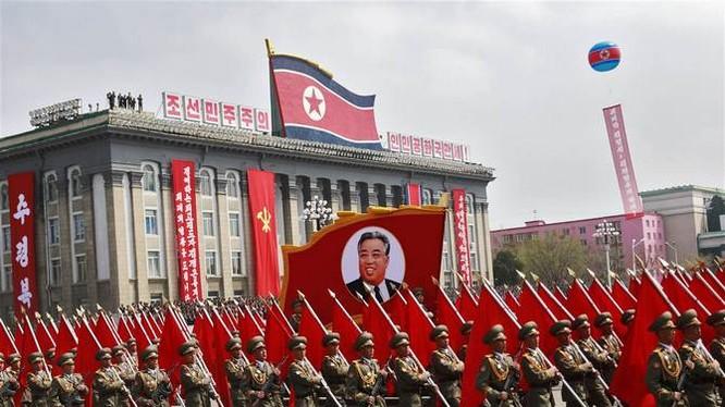 Lễ duyệt binh của Triều Tiên