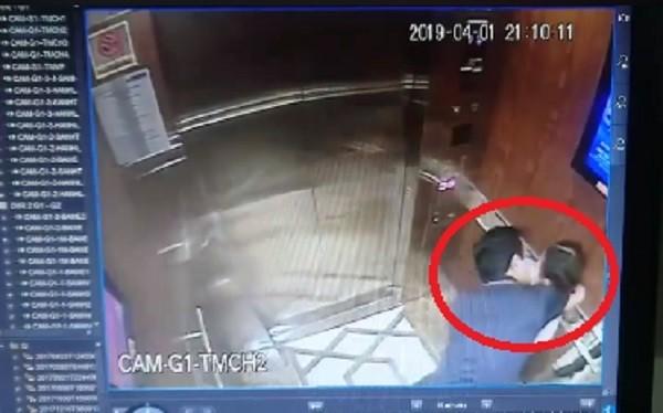 Nguyễn Hữu Linh dâm ô bé gái trong thang máy