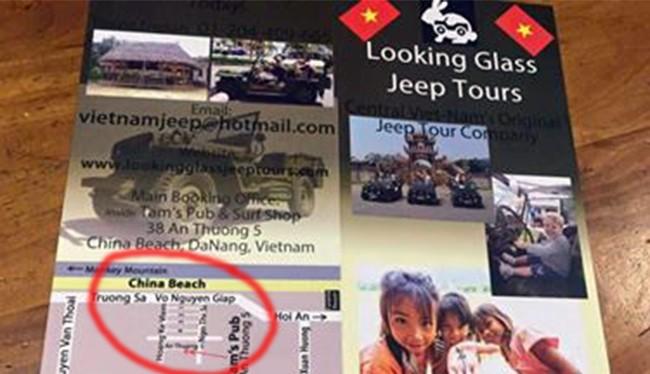 Sáng 30/7, Sở TT-TT Đà Nẵng cho biết đã gửi văn bản đến Cục Phát thanh, truyền hình và thông tin điện tử, Trung tâm Internet Việt Nam đề nghị ngăn chặn truy cập của trang web đăng sai thông tin chủ quyền biển và xử lý theo quy định pháp luật.