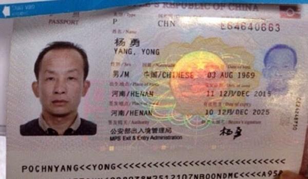 Hành khách Yang Yong (quốc tịch Trung Quốc, số hộ chiếu E64640663) bị cơ quan chức năng xử phạt vì hành vi lục túi xách của người khác trên cùng chuyến bay.