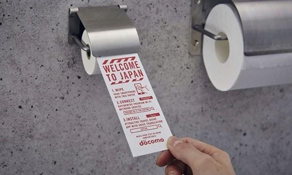 Sẽ có giấy vệ sinh giành cho Smartphone