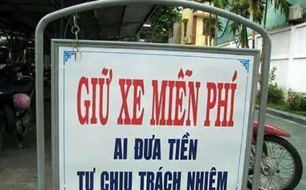 Ngày 15/6, Cổng thông tin điện tử TP Đà Nẵng đăng tải thông tin phản hồi về chủ trương miễn phí tiền trông giữ xe tại các bệnh viện công lập trên địa bàn TP.