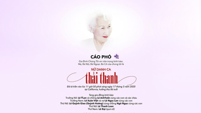 Cáo phó của nữ danh ca Thái Thanh (ảnh tư liệu)