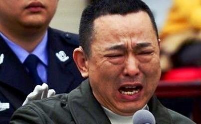 Tài phiệt kiêm trùm mafia gốc Tứ Xuyên có dính líu đến ông hoàng an ninh Chu Vĩnh Khang đã bị thi hành án tử