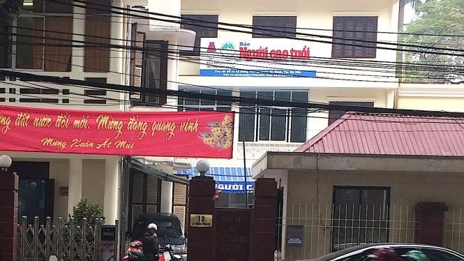 Trụ sở báo Người cao tuổi tại Hà Nội