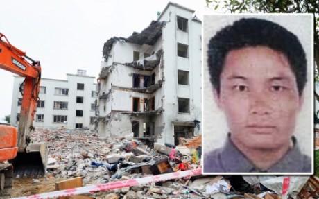 Nghi phạm đánh bom liên hoàn ở Trung Quốc đã chết trong vụ nổ