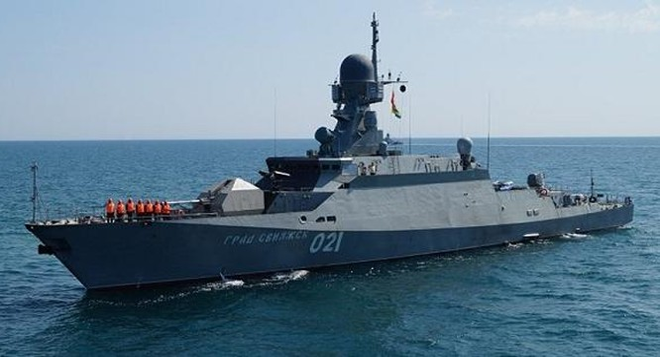 Tàu chiến lớp Buyan-M