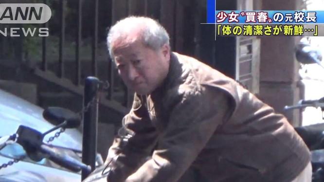 """Ông Takashima nói rằng ông có """"thói quen sưu tập mọi thứ"""" và muốn """"lưu giữ kỷ niệm""""."""