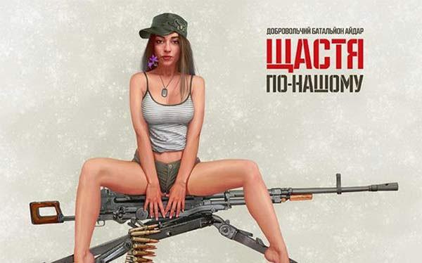 Ukraine tung chiêu sexy khích lệ binh sĩ