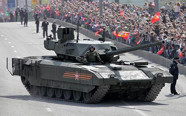 Siêu tăng Armata của Nga được cho là có thể robot hóa