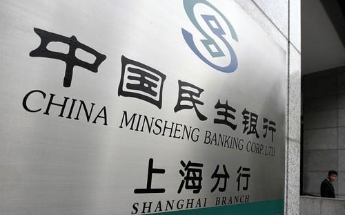 Một chi nhánh của ngân hàng Dân Sinh tại Thượng Hải (Trung Quốc) - Ảnh: WSJ.