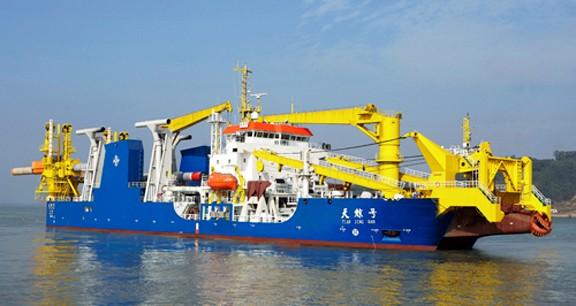 Tàu cuốc Trung Quốc có tên là Tian Jing Hao