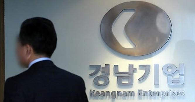 POSCO, Keangnam Enterprises, Công ty Dầu mỏ Quốc gia Hàn Quốc, Công ty hóa dầu SK Innovation là những công ty bị nghi ngờ có quỹ đen trong quá trình hoạt động.