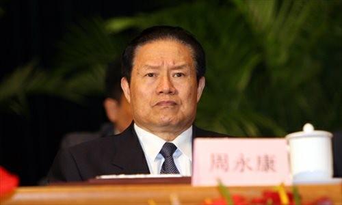 Viện Kiểm sát Nhân dân tối cao Trung Quốc (SPP) ngày 3/4 đã buộc tội cựu Bộ trưởng Công an Trung Quốc Chu Vĩnh Khang nhận hối lộ, lạm quyền và để lộ bí mật quốc gia.