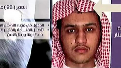 Tên Yazid bin Mohammed Abdulrahman Abu Niyan. Ảnh: Aljazeera.com