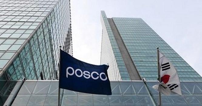 Hàn Quốc: Thêm một quan chức của Tập đoàn POSCO E&C bị bắt