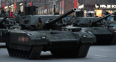 Siêu xe tăng Armata của Nga