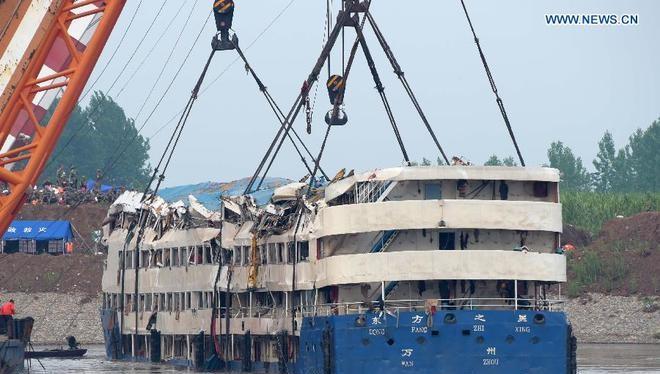 Bên trong con tàu chìm cùng hơn 400 người Trung Quốc