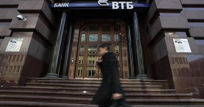 Tháng Hai vừa qua, Novgorod không thể hoàn trả khoản vay trị giá 37 triệu USD cho ngân hàng quốc doanh VTB.