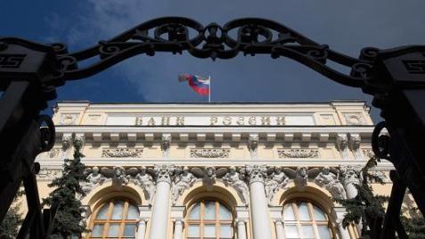"""Theo Ngân hàng Trung ương Nga, các chỉ số kinh tế vĩ mô hiện nay cho thấy hoạt động kinh tế sẽ tiếp tục """"nguội lạnh"""", sản lượng tiếp tục thu hẹp bất chấp có các yếu tố cơ cấu kìm giữ. Ảnh: AFP"""