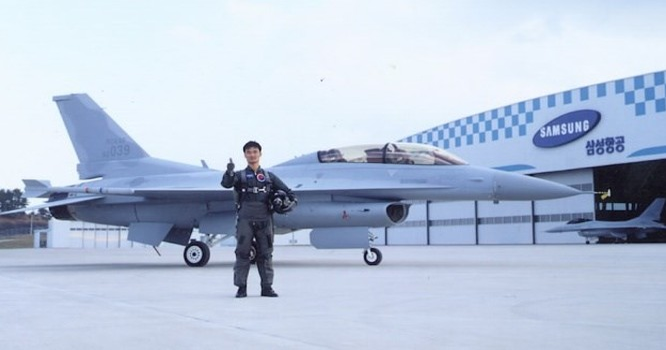 Máy bay chiến đấu KF-16 của Samsung