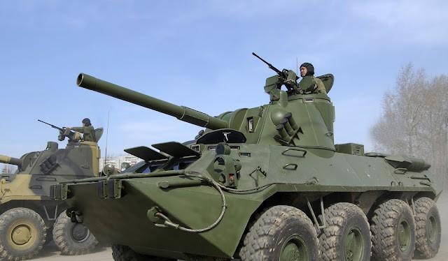 Xe pháo cối tự hành 2S23 Nona-SVK