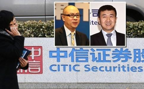 Nhiều người trong Citic Securities bị cảnh sát bắt giữ