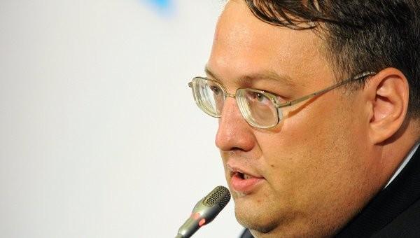 Cố vấn bộ trưởng Bộ ngoại giao Ukraine Anton Gerashchenko