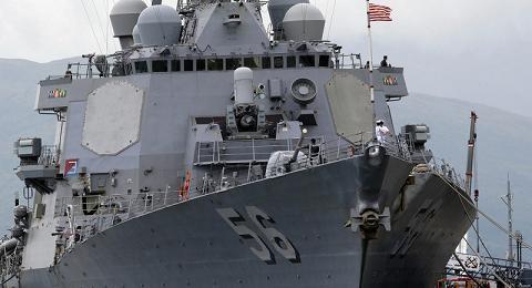 """Sốc: Trung Quốc dọa """"không dung thứ"""" cho Mỹ ở Biển Đông"""