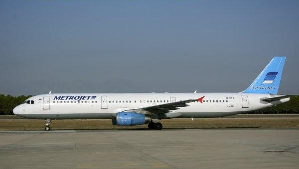 Video và bức ảnh cuối cùng của hành khách trên chuyến bay định mệnh