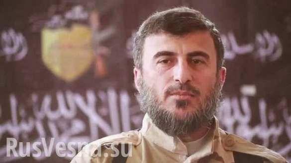 """Zahran Alloush, thủ lãnh hàng đầu của """"Quân đội Hồi giáo"""" bị tiêu diệt"""