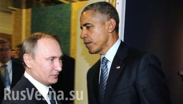 Tổng thống Obama nói với Putin: Assad phải ra đi